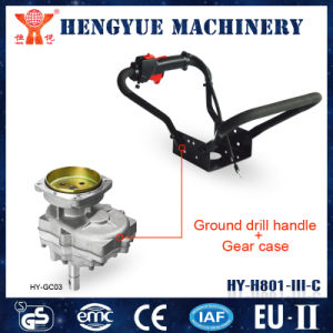 Ground Drill Handle and Gear Case with Quick Delivery pictures & photos
