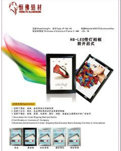Snap Aluminum Picture Frame with LED for Exhibition pictures & photos