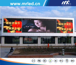 Shenzhen Manufacturer of P8 Advertising LED Display with SMD3535 pictures & photos