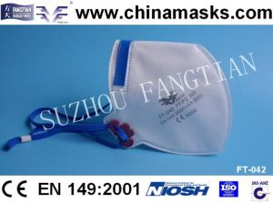 Disposable Face Mask Security Dust Mask with CE pictures & photos