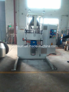 Small Volume Powder Paint Equipment pictures & photos