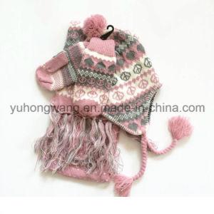 Customized Kid′s Winter Warm Knitted Acrylic Set