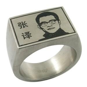 Custom Mens Designer Finger Ring pictures & photos