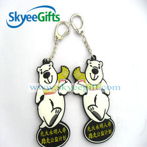 Supplier Cheap Promotional Gift Custom Made PVC Keychain pictures & photos