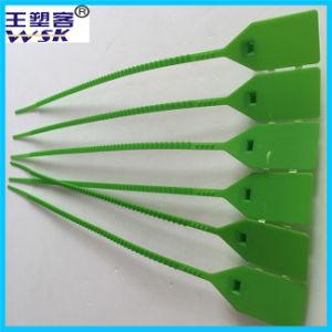 Custom Printed Heat Seal Plastic 35cm pictures & photos