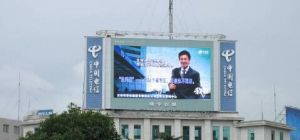 Full Color Video Screen Outdoor Advertising LED Panel (DIP P10, P16)
