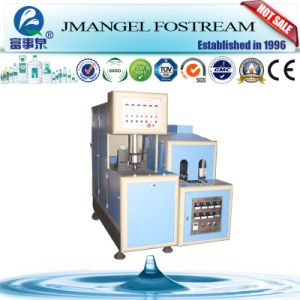 Factory Sale Automation Mineral Water Plastic Bottle Making Machine pictures & photos