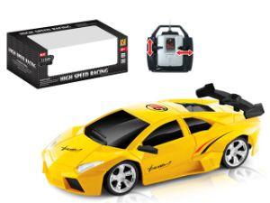 1: 28 Radio Control Toy Remote Control Car (H005602) pictures & photos