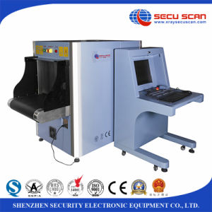 43mm Penetration Middle Size X-ray Baggage Scanner for Government, Airport pictures & photos