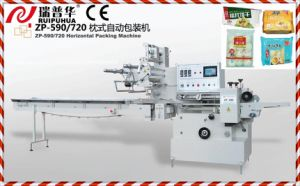 Pillow Type Packing Machine Zp-590 pictures & photos
