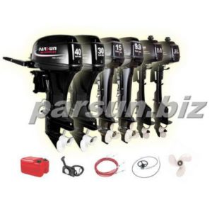 8HP 2-Stroke Outboard Engine pictures & photos