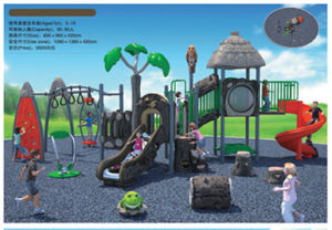 Children Playground Equipment Ancient Tribe Series Fl8017-2