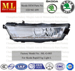 Fog Light for Skoda Rapid From 2012 (5JA941701) pictures & photos