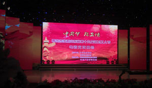P7.62 RGB LED Board/Advertising LED Display pictures & photos