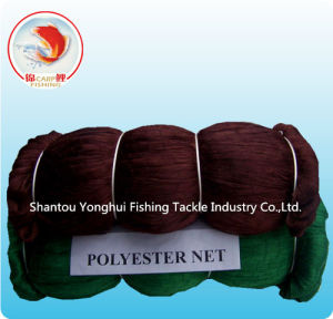Polyester Multifilament Net pictures & photos