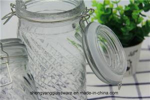 Free Sample Food Storage Jar Patterned Glass Storage Container Glass Bottle with Sealing Lid pictures & photos
