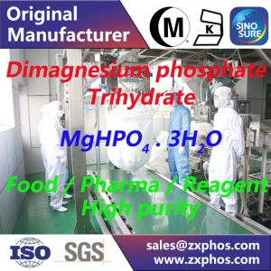 Magnesium Hydrogen Phosphate pictures & photos