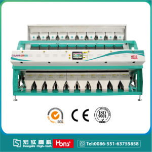 CCD Camera Rice Color Sorter Machine pictures & photos