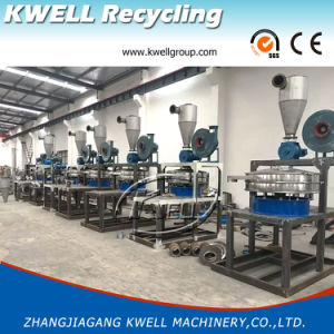 PE/PP/PVC Plastic Turbo Mill/Pulverizer Mill/Pulverizer Machine/Grinding Machine pictures & photos
