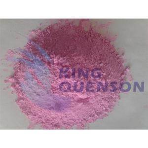 King Quenson Bactericide Fungicide Difenoconazole 95% Tc Difenoconazole 40% Sc pictures & photos