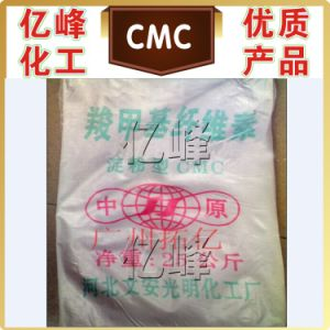 Industrial Grade CMC / Carboxymethylcellulose Sodium pictures & photos