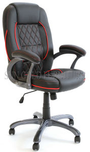 Modern PU Leather Lifting Computer Office Customized Gaming Chair (SZ-GCC007) pictures & photos