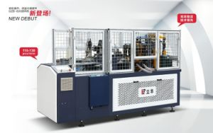 High Speed Paper Cup Machine Gzb-600 110-130PCS/Min Speed pictures & photos