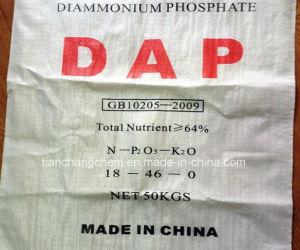 Darkbrown Color DAP Fertilizer Diammonium Phosphate (DAP 18-46-0) pictures & photos