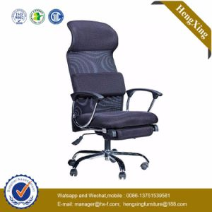 High Back Executive Ergonomic Mesh Computer Office Chair (HX-YY072) pictures & photos