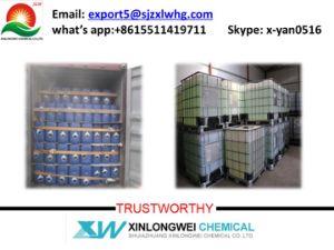 Liquid Ammonium Hydroxide Price for Laundry Detergent pictures & photos