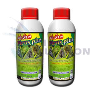 King Quenson Supplier Pesticide Deltamethrin 98% Tc (25 g/L EC, 2.5% WP) pictures & photos