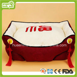 Chinese Style Fu Pet Bed Dog House pictures & photos