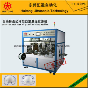 Rotary Type N95 Cup Mask Nose Clip and Earloop Welding Machine pictures & photos