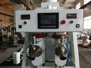 Duel Spout Automatic Packing Machine pictures & photos