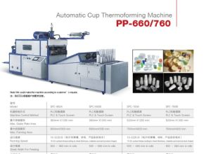 Disposable Plastic PS Water Cup Making Machine (PP-660) pictures & photos