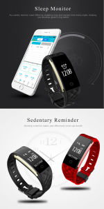 2017 Heart Rate Monitor Smart Wristband S2 Sports Fitness Tracker Smart Bracelet pictures & photos