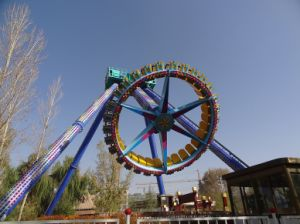 Thrill Rides, 30 Seats Big Pendulum Theme Park Rides for Sale pictures & photos