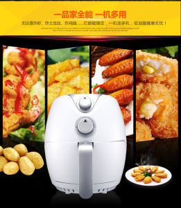 2.8 Litre Digital Air Fryer Touch Control Airfryer (B199) pictures & photos