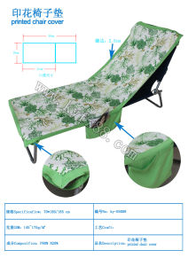 Printed Microfiber Chair Cover