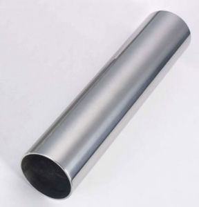 Tube Bar -Stainless Steel Round Bar -S/S Tube Bar