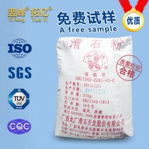 Talc Powder Superfine 325-8000 Mesh pictures & photos