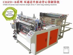 Computer Control Heat-Sealing & Heat-Cutting Bag-Making Machine with SGS Approval pictures & photos