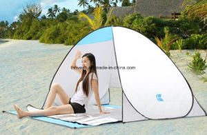 2016 Summer Blue Sea Sun Shade Tent Foldable Beach Mat pictures & photos