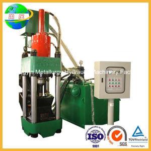 Hydraulic Metal Chip Briquette Press Machine for Sale (SBJ-360) pictures & photos