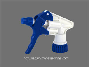 Plastic Trigger Sprayer in Garden (YX-32-1) pictures & photos