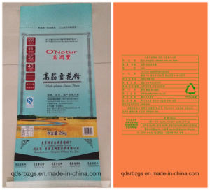 China Made Colorful Printed Packaging Plastic PP Woven Flour Bag pictures & photos