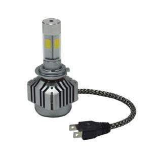 Latest Design V8 H7 LED Car Head Lamp Brightest Headlight pictures & photos