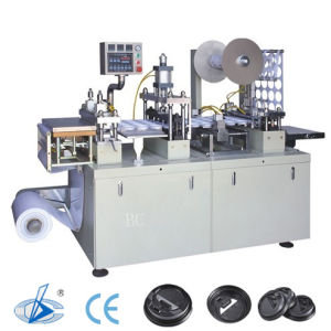 Coffee Cup Lid Forming Machine (dB-420)