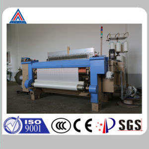 Upward Brand New 280cm Double Nozzle Gd50 Dobby Water Jet Loom pictures & photos
