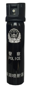 110ml Spout-2 Pepper Spray for Personal Protection pictures & photos